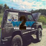 Western North Carolina 4x4